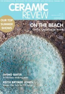 Magazine, Ceramic review cover 2016-07-25.